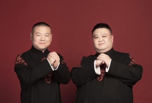 【上海站】2018德云红酒之夜-德云社《师徒父子相声大典》