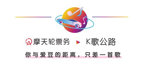 """【上海站】限时三天!""""玩不到乐园""""登陆魔都!"""