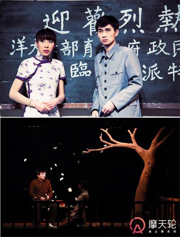 """【武汉站】至乐汇2017""""快乐在路上""""舞台剧《驴得水》秋巡"""