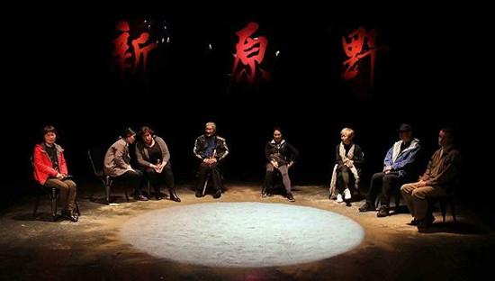 【成都站】北京央华出品话剧《新原野》